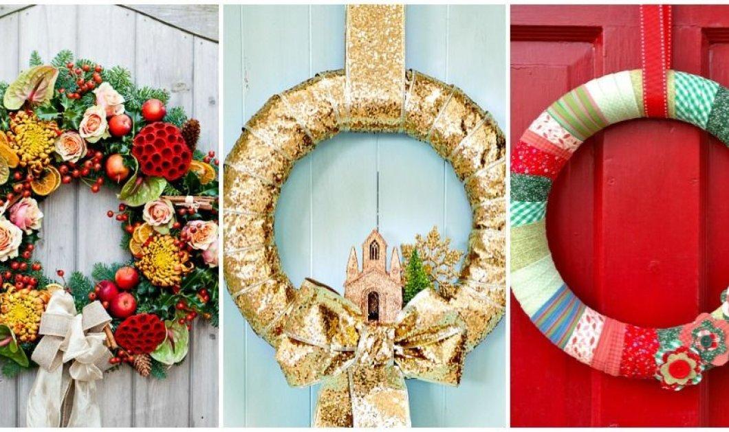 55 υπέροχα στεφάνια για να μπείτε στο Χριστουγεννιάτικο κλίμα - Κυρίως Φωτογραφία - Gallery - Video