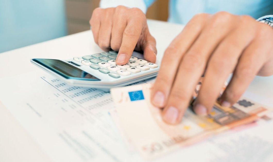 Ποιοι θα πληρώσουν μικρότερους φόρους & εισφορές το 2017 - Κυρίως Φωτογραφία - Gallery - Video