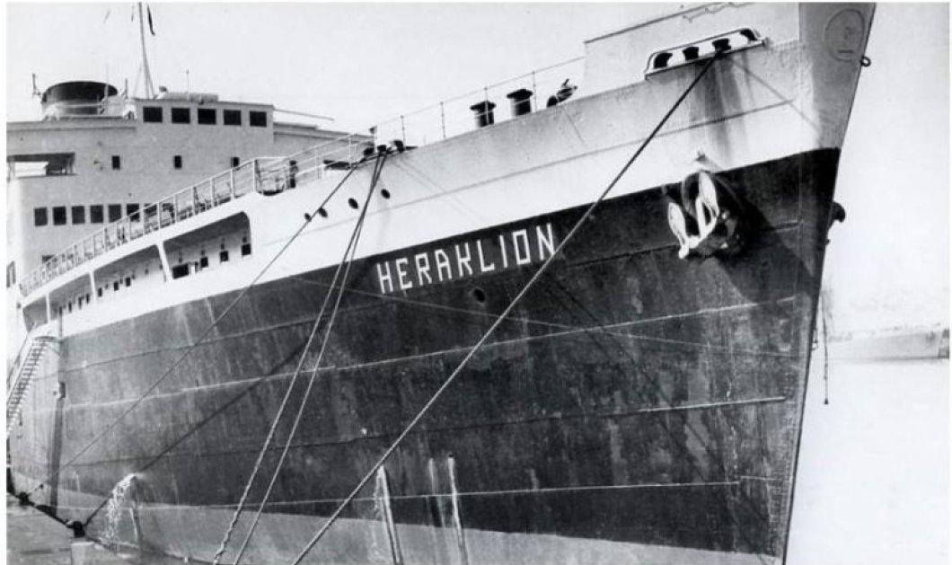 Vintage Ντοκουμέντο: Επιζώντες on camera από το ναυάγιο 8/12/1963 στη Φαλκονέρα 225 άνθρωποι χάθηκαν - Εθνικό πένθος - Κυρίως Φωτογραφία - Gallery - Video