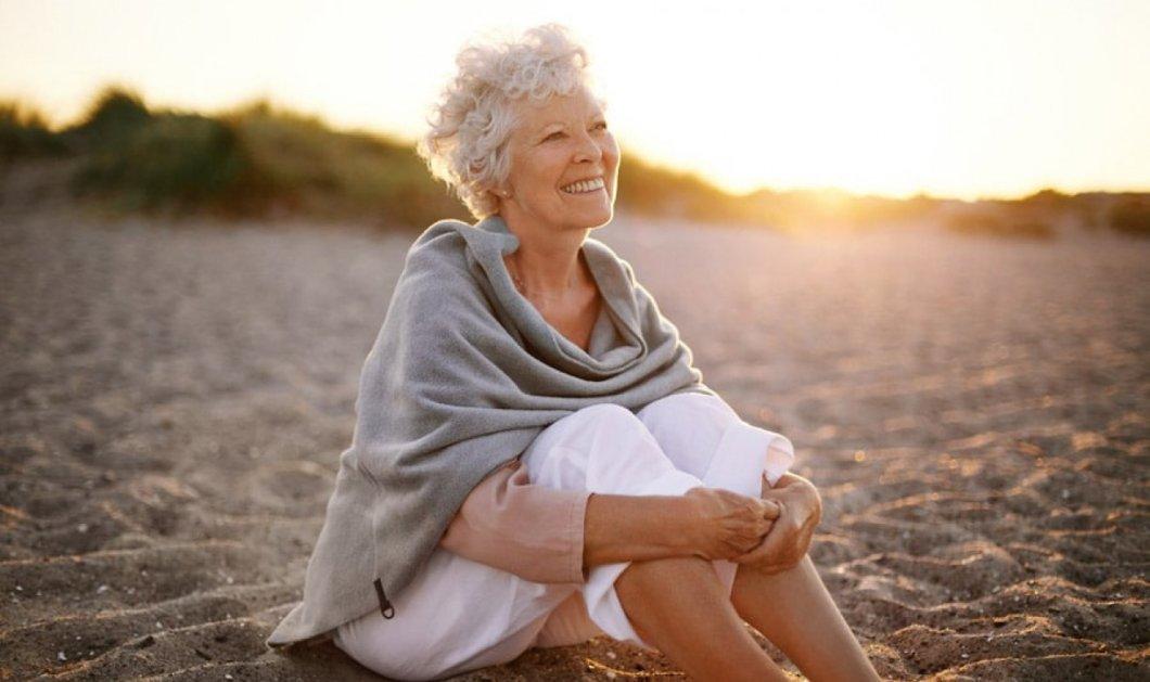Είναι γεγονός: Οι πιο αισιόδοξες γυναίκες ζουν περισσότερο! Το λένε πια και οι επιστήμονες - Κυρίως Φωτογραφία - Gallery - Video