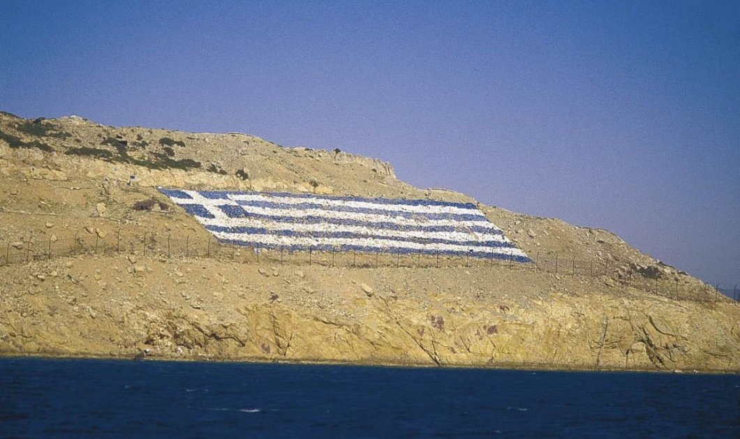 Ηχηρή παρέμβαση Κομισιόν: Η Τουρκία να σεβαστεί τα χωρικά ύδατα των μελών της ΕΕ - Κυρίως Φωτογραφία - Gallery - Video