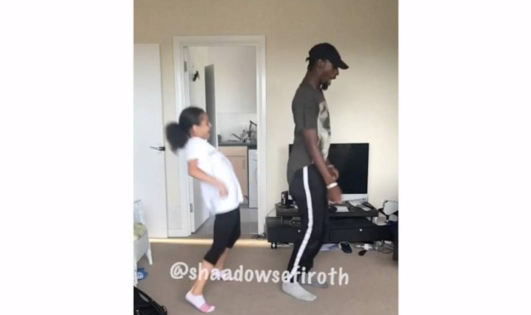 Πατέρας & κόρη χορεύουν όταν η μικρή κάνει twerk – Η αντίδραση του μπαμπά;… Επική - Κυρίως Φωτογραφία - Gallery - Video