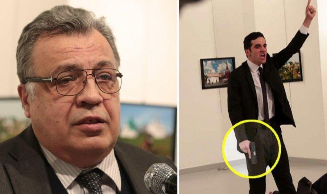 Νέες εξελίξεις στην υπόθεση δολοφονίας του Ρώσου πρέσβη: Η οργάνωση αλ Νούσρα ανέλαβε την ευθύνη - Κυρίως Φωτογραφία - Gallery - Video