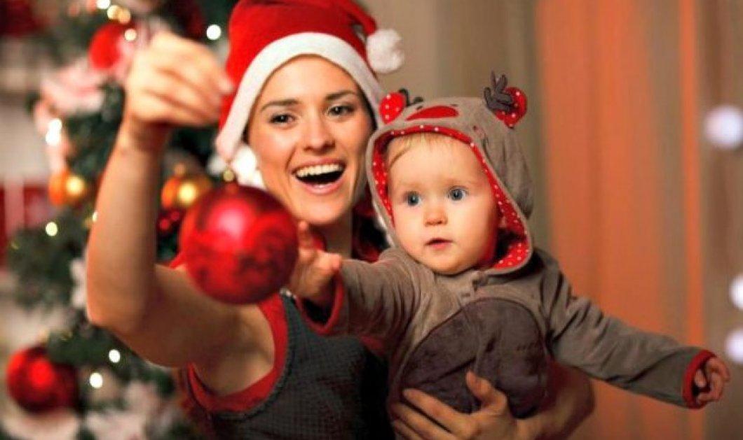 Κάντε το Χριστουγεννιάτικο κουίζ που αποκαλύπτει την ηλικία σας ή πόσο παιδί είστε μέσα σας - Κυρίως Φωτογραφία - Gallery - Video