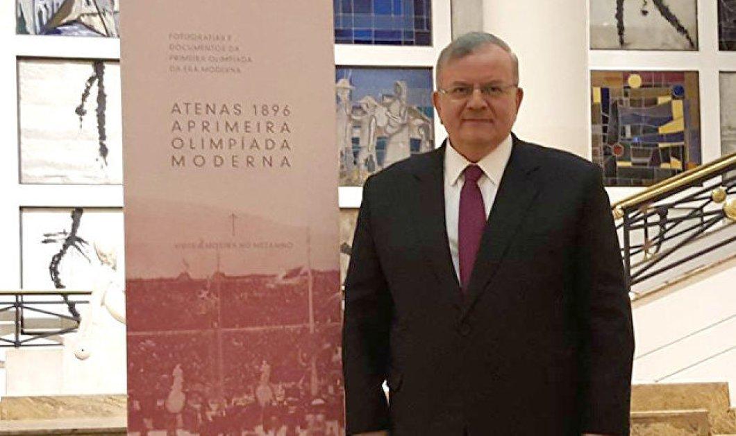 Απανθρακωμένος σε αυτοκίνητο βρέθηκε ο Έλληνας Πρέσβης στη Βραζιλία - Η επίσημη ανακοίνωση των Αρχών - Κυρίως Φωτογραφία - Gallery - Video