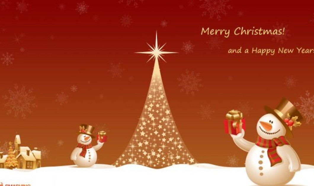"""""""Καλά Χριστούγεννα"""" σε 24 γλώσσες: Βίντεο - Joyeux Nöel, Buon Natale, Feliz Navidad! - Κυρίως Φωτογραφία - Gallery - Video"""