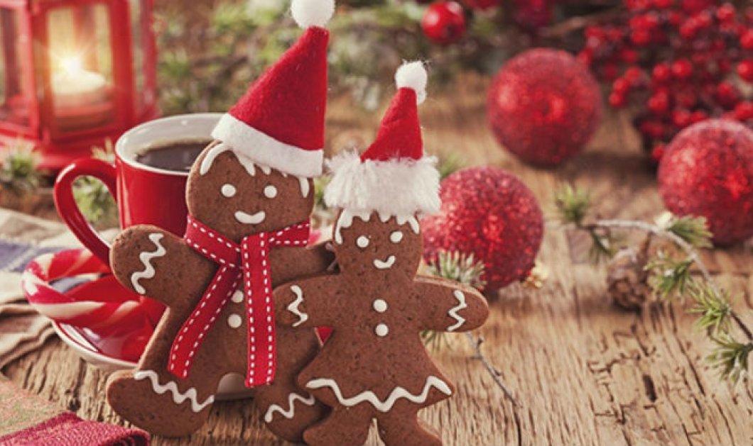 Ελάτε να φτιάξουμε μπισκότα-στολίδια για το Χριστουγεννιάτικο δέντρο  - Κυρίως Φωτογραφία - Gallery - Video