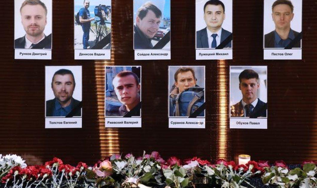 ''Αγόρι μου έρωτα μου, ζωή μου''...: Σπαρακτικό το αντίο στα θύματα του μοιραίου Τουπόλεφ - Κυρίως Φωτογραφία - Gallery - Video
