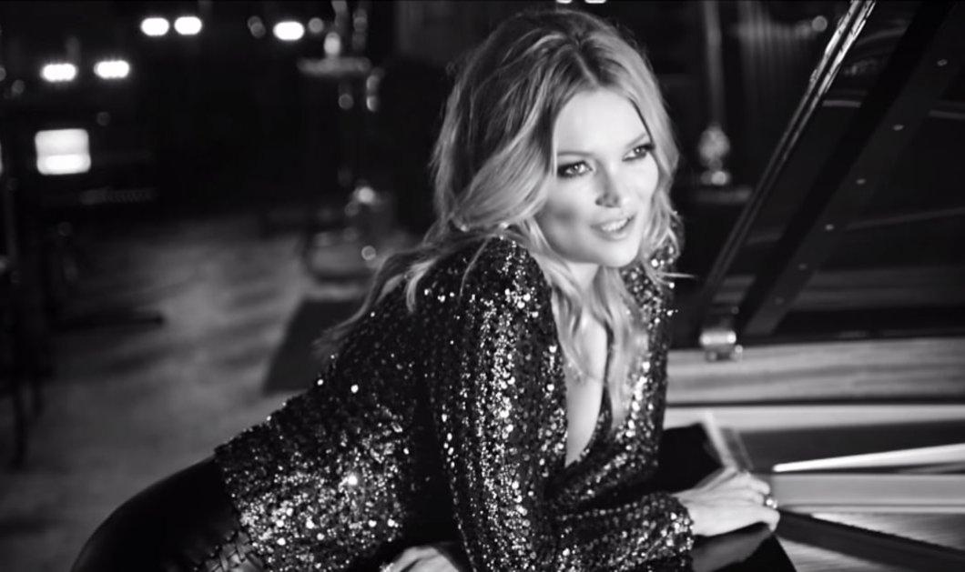 "H Κέιτ Μος έγινε ο πιο σέξι ""Έλβις Πρίσλεϊ"" για τις ανάγκες ενός μουσικού βίντεο, φόρο τιμής στον βασιλιά του Ροκ ν΄ Ρολ! - Κυρίως Φωτογραφία - Gallery - Video"