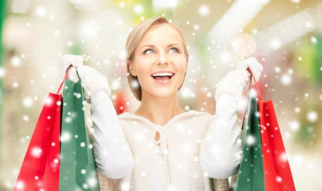 Κάτω από 20 ευρώ: Super δώρα για τη φίλη σου που λατρεύει τη διακόσμηση - Κυρίως Φωτογραφία - Gallery - Video