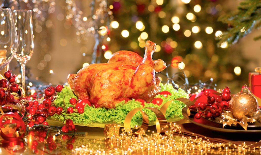 Το top 5 της Χριστουγεννιάτικης γαλοπούλας: Δείτε πώς τη φτιάχνει ο Ηλίας Μαμαλάκης, η Αργυρώ, ο Λευτέρης Λαζάρου, ο Βαγγέλης Δρίσκας και ο Βασίλης Καλλίδης!! - Κυρίως Φωτογραφία - Gallery - Video