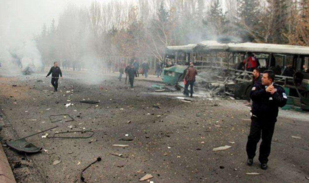 Τουρκία: Έκρηξη σε λεωφορείο έξω από το πανεπιστήμιο Erciyes στην Καισάρεια -  13 νεκροί, δεκάδες τραυματίες (φωτό) - Κυρίως Φωτογραφία - Gallery - Video