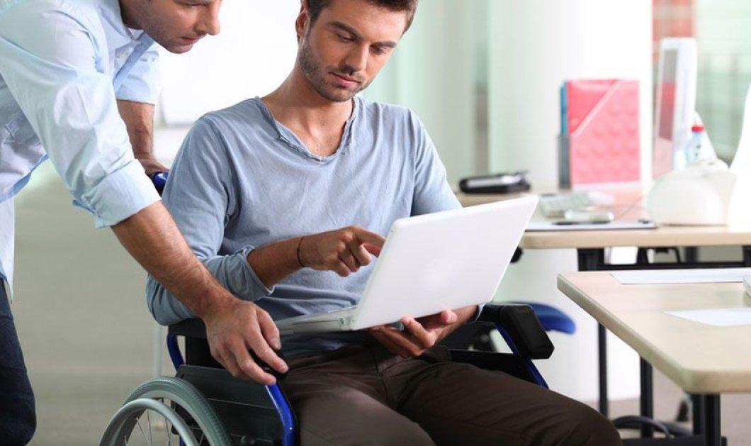 Πώς μπορούν τα άτομα με αναπηρία να ενταχθούν επιτυχώς στον επιχειρηματικό κόσμο - Κυρίως Φωτογραφία - Gallery - Video