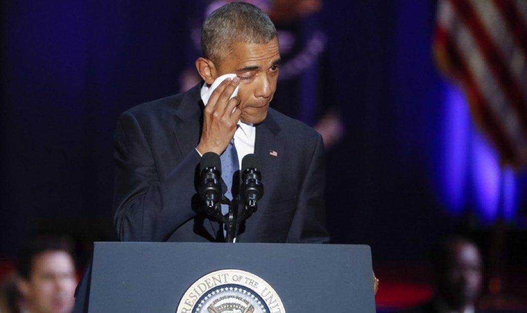 Ο Ομπάμα αποχαιρέτισε τον πλανήτη με λευκό μαντήλι ,πολλά δάκρυα επευφημίες & καμάρι για τις κόρες του - Κυρίως Φωτογραφία - Gallery - Video