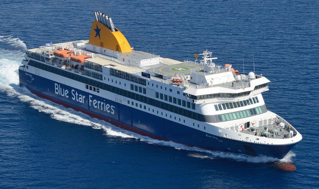"""Το Blue Star Delos """"έσπασε το ρόδι"""" στο λιμάνι του Πειραιά για το 2017 - Κυρίως Φωτογραφία - Gallery - Video"""