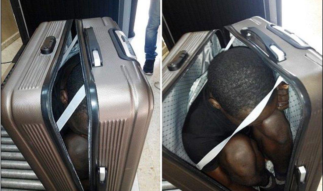 Κόντεψαν να πεθάνουν από ασφυξία 3 μετανάστες: Βρέθηκαν κρυμμένοι σε ταμπλό ΙΧ & βαλίτσα  - Κυρίως Φωτογραφία - Gallery - Video