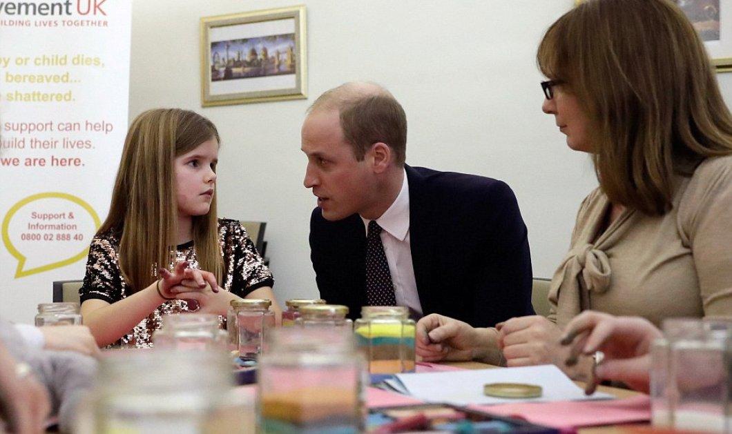 Βίντεο: Ο πρίγκιπας Γουίλιαμ μιλάει σε 9χρονη που έχασε τον μπαμπά της για την δική του μητέρα Νταϊάνα - Κυρίως Φωτογραφία - Gallery - Video