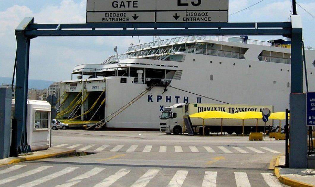 Τραγωδία στο λιμάνι του Πειραιά: Νεκρός ένας οδηγός που έπεσε με το ΙΧ του στη θάλασσα - Κυρίως Φωτογραφία - Gallery - Video