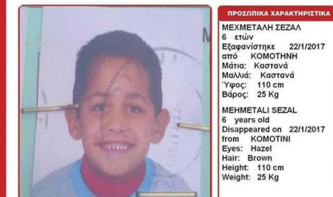 Άγριο έγκλημα στην Κομοτηνή! 15χρονος σκότωσε το 6χρονο αγοράκι που είχε εξαφανιστεί  - Κυρίως Φωτογραφία - Gallery - Video