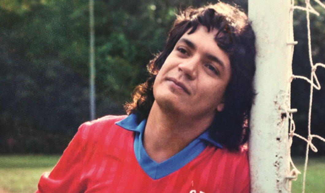 Κάρλος Κάιζερ: O μεγαλύτερος «απατεώνας» ποδοσφαιριστής όλων των εποχών! 20 χρόνια «καριέρας» χωρίς να παίξει ούτε λεπτό! - Κυρίως Φωτογραφία - Gallery - Video