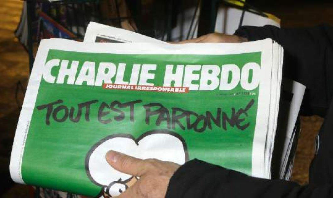 Το Παρίσι θυμήθηκε το Charlie Hebdo - Εκδηλώσεις για τα 2 χρόνια από την τρομοκρατική επίθεση - Κυρίως Φωτογραφία - Gallery - Video