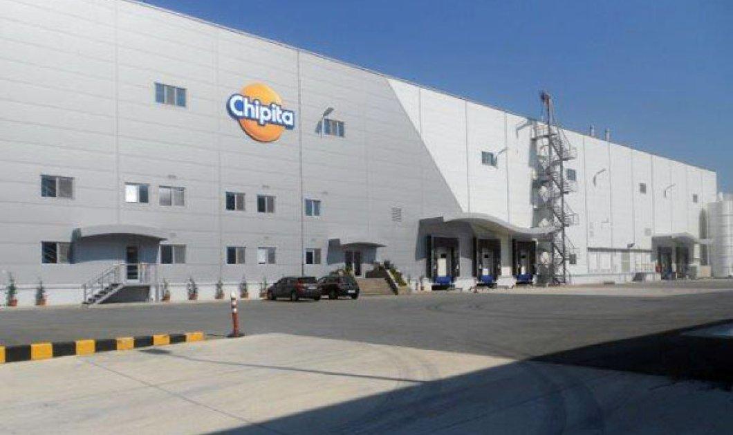 Είναι γεγονός! Η Chipita εξαγόρασε την αλλαντοβιομηχανία Νίκας, αφού υπέγραψε με Τράπεζες   - Κυρίως Φωτογραφία - Gallery - Video