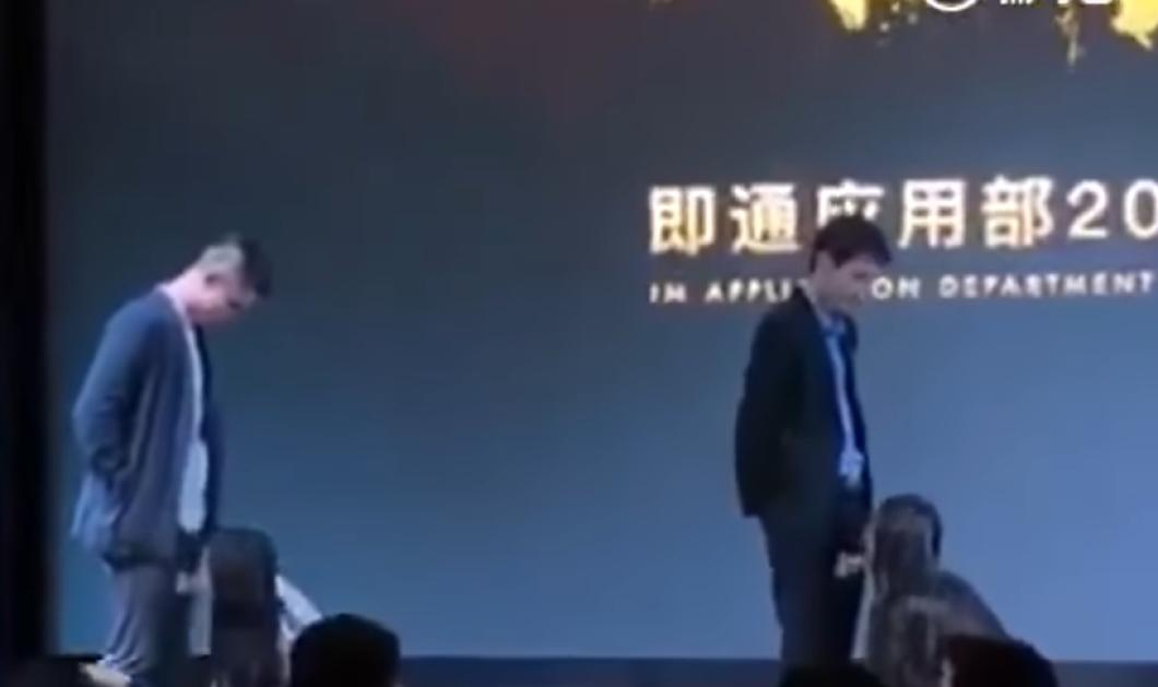 Εταιρεία κολοσσός της Κίνας έπαθε χουνέρι: Έδειξαν προσομοίωση στοματικού σεξ σε συνέδριο με video wall    - Κυρίως Φωτογραφία - Gallery - Video