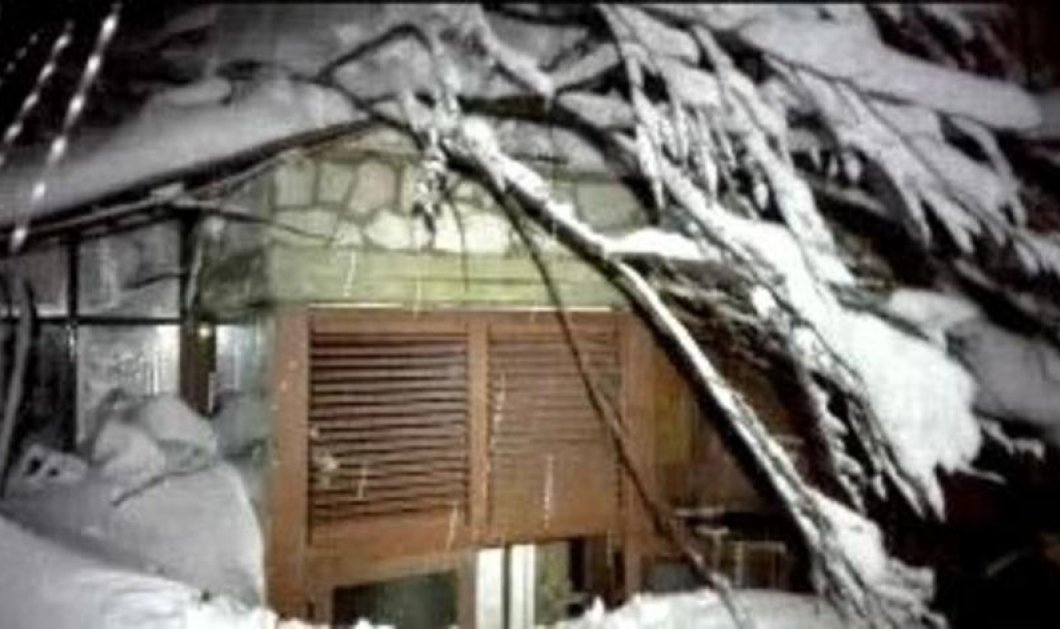 Ιταλία: Χιονοστιβάδα καταπλάκωσε ξενοδοχείο - Υπάρχουν φόβοι για 30 νεκρούς    - Κυρίως Φωτογραφία - Gallery - Video