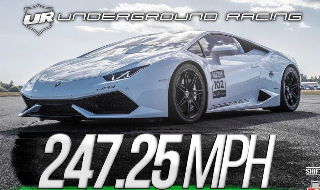Μια μοναδική Lamborghini σπάει όλα τα ρεκόρ ταχύτητας - Δείτε το εντυπωσιακό βίντεο με το κατόρθωμά της - Κυρίως Φωτογραφία - Gallery - Video