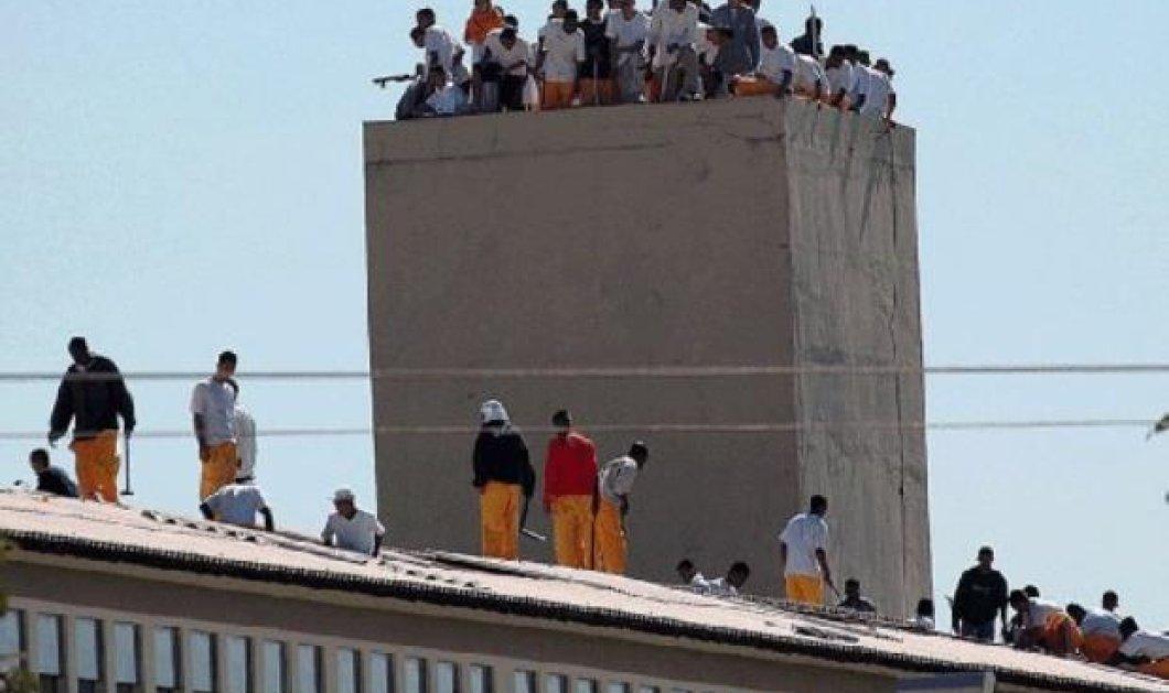 Τουλάχιστον 50 νεκροί σε αιματηρή εξέγερση σε φυλακές της Βραζιλίας  - Κυρίως Φωτογραφία - Gallery - Video