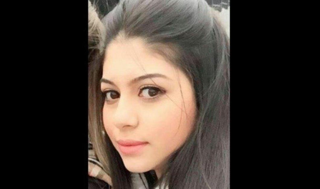 Λίαν Νάσερ: Η 19χρονη Ισραηλινή που σκοτώθηκε στο Reina - Ο πατέρας της δεν ήθελε να την αφήσει να παει στη Τουρκία - Κυρίως Φωτογραφία - Gallery - Video