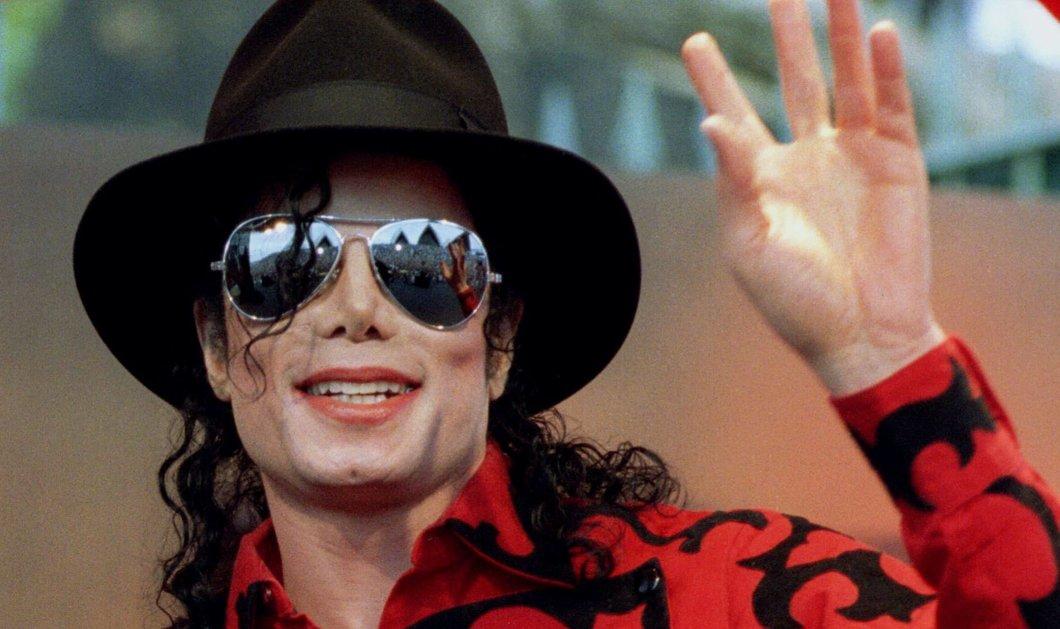"""Σάλος στη Βρετανία από κωμική εκπομπή για τον Μ. Τζάκσον: Αποσύρθηκε άρον άρον - """"Είναι εμετική"""" είπε η κόρη του τραγουδιστή - Κυρίως Φωτογραφία - Gallery - Video"""
