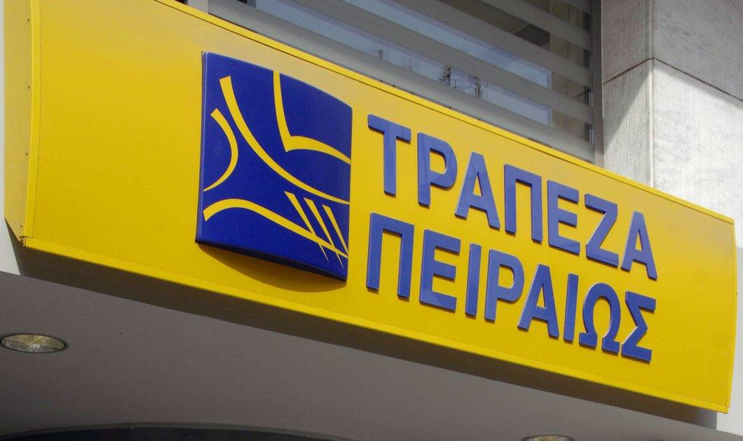 Τράπεζα Πειραιώς: Δεν ασκήθηκε κανένα Warrant - Κυρίως Φωτογραφία - Gallery - Video