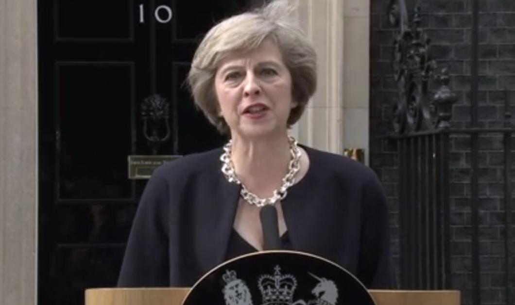 «Σκληρό» με την Ευρωπαϊκή Ένωση αλλά εντός κανόνων Brexit θα ανακοινώσει η Τερέζα Μέι - Κυρίως Φωτογραφία - Gallery - Video