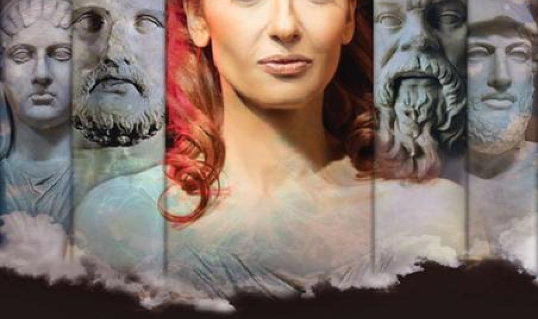 """""""Ξανθίππη"""" η γυναίκα του Σωκράτη με την Ματθίλδη Μαγγίρα στο θέατρο Γκλόρια- Μικρό  - Κυρίως Φωτογραφία - Gallery - Video"""