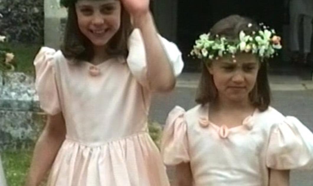 Vintage video: Όταν οι  μικρούλες Κέιτ και Πίπα Μίντλετον ήταν παρανυφάκια στον γάμο του θείου τους - Κυρίως Φωτογραφία - Gallery - Video