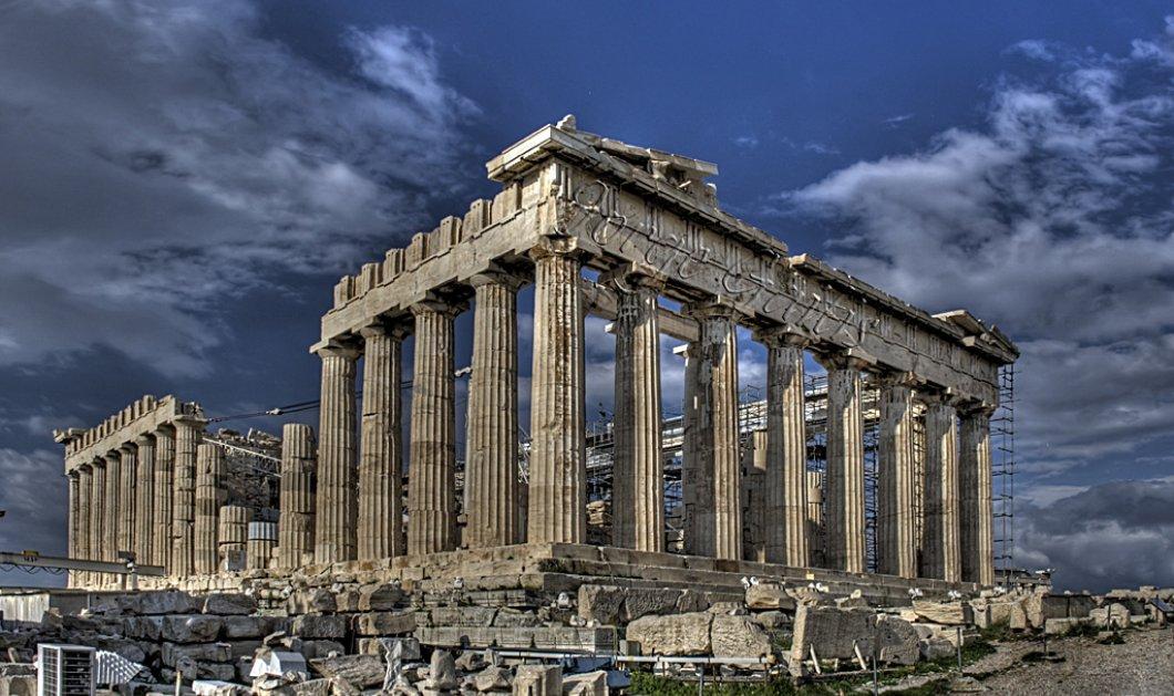 Το απόλυτο Made in Greece: Πως ο Παρθενώνας ψηφίστηκε ως το ομορφότερο κτίσμα στον κόσμο;   - Κυρίως Φωτογραφία - Gallery - Video