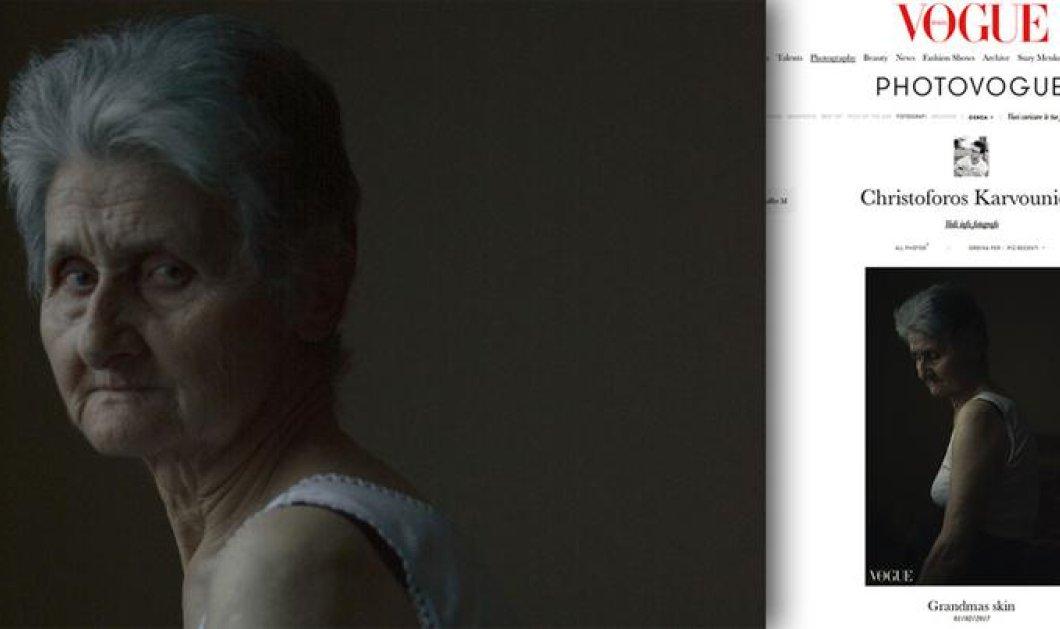 74χρονη Ελληνίδα γιαγιά ποζάρει με φανελλάκι στην Vogue & τρελαίνει τις συνομήλικες της στο χωριό  - Κυρίως Φωτογραφία - Gallery - Video