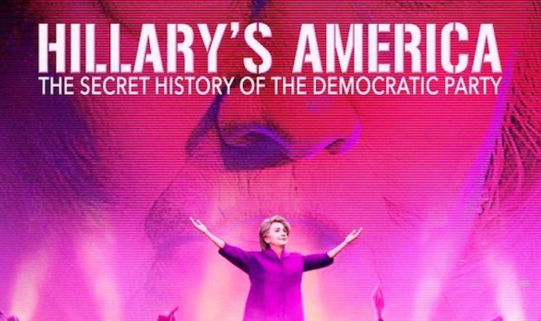 Τα Χρυσά Βατόμουρα- Οι χειρότερες ταινίες της χρονιάς -Πιο πολιτικά από ποτέ -Κατακεραυνώνουν την Χίλαρι Κλίντον! - Κυρίως Φωτογραφία - Gallery - Video