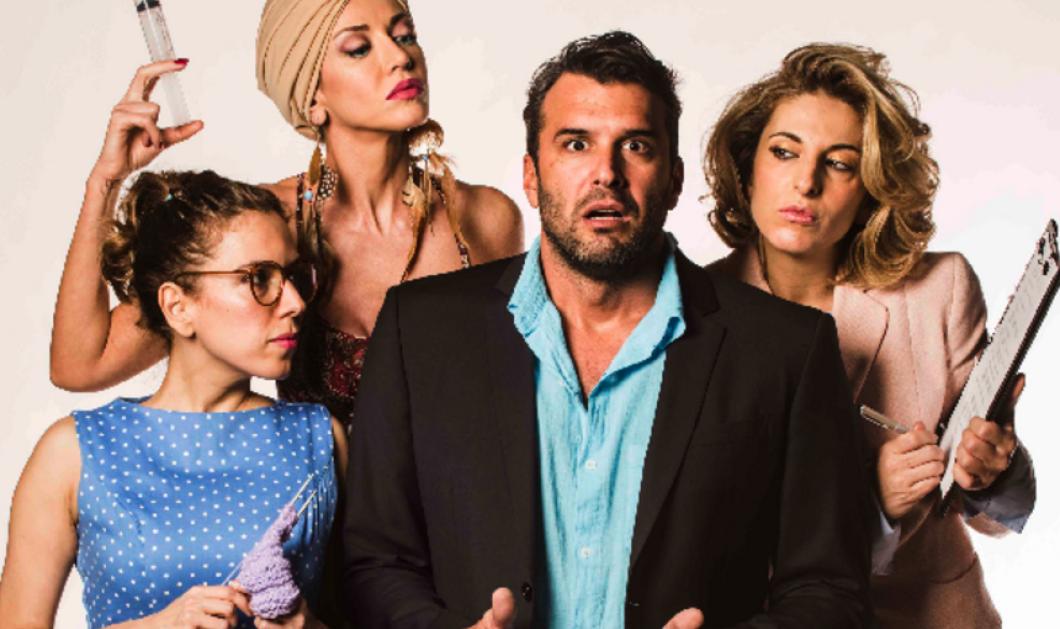 Ο όμορφος πολίστας Αντώνης Βλοντάκης δίνει το σπέρμα του σε 3 γυναίκες και γίνεται... Επί σκηνής   - Κυρίως Φωτογραφία - Gallery - Video