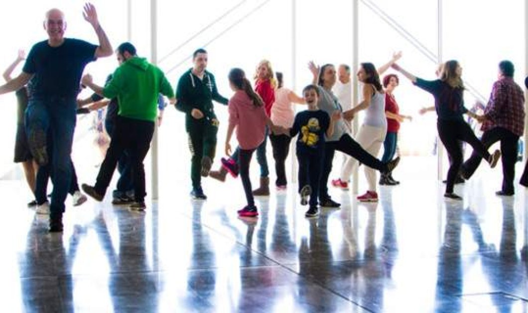 Good news από το Κέντρο Πολιτισμού Ιδρυμα Νιάρχος: Πάρτυ με latin χορούς αλλά & παραδοσιακούς -Όλο το πρόγραμμα   - Κυρίως Φωτογραφία - Gallery - Video