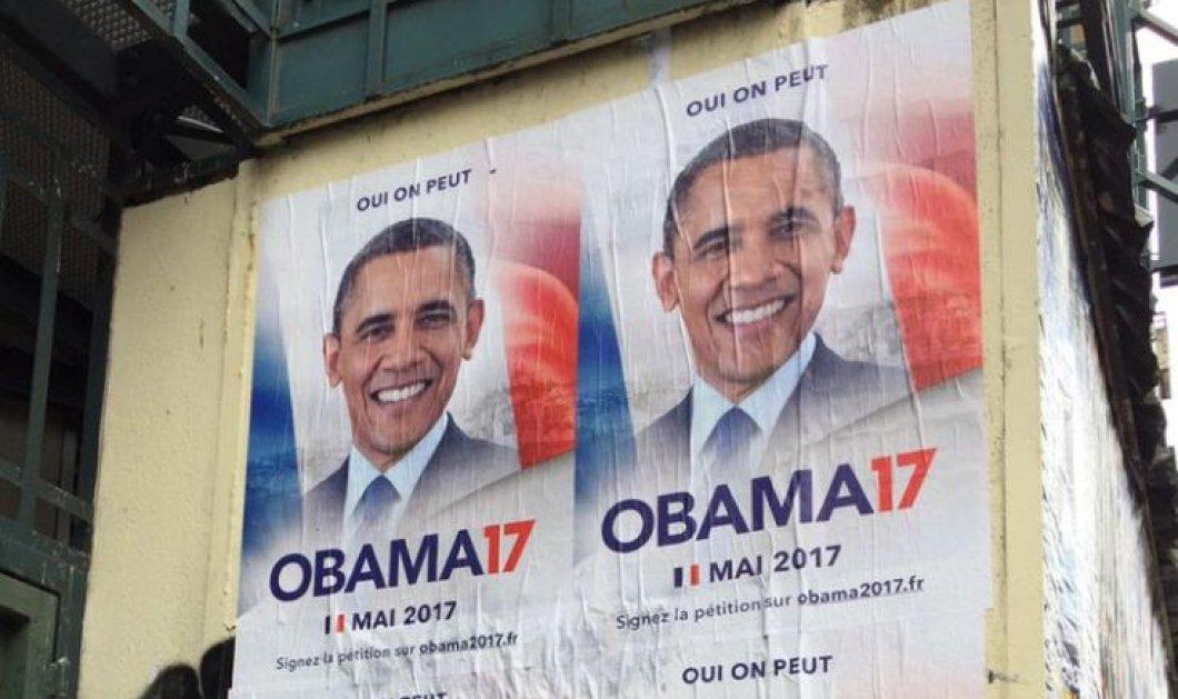 Είναι τελείως τρελοί οι Γάλλοι: 40.000 υπέγραψαν υπέρ της υποψηφιότητας του Μπάρακ Ομπάμα - Κυρίως Φωτογραφία - Gallery - Video