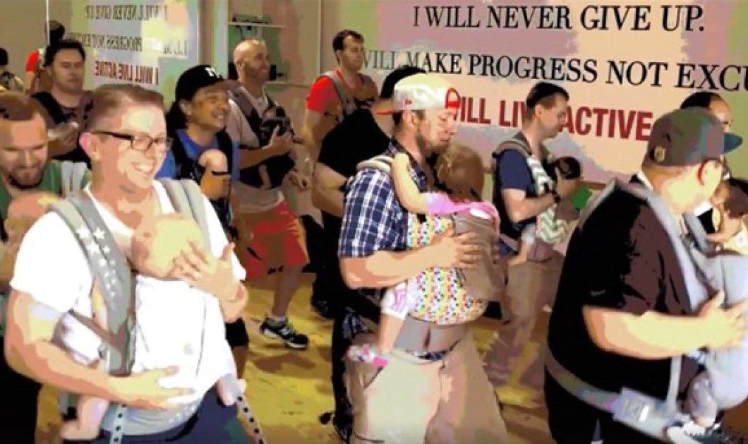 Βίντεο: Το πιο απολαυστικό μάθημα χορού για μπαμπάδες - Μικροί και μεγάλοι διασκεδάζουν μαζί  - Κυρίως Φωτογραφία - Gallery - Video