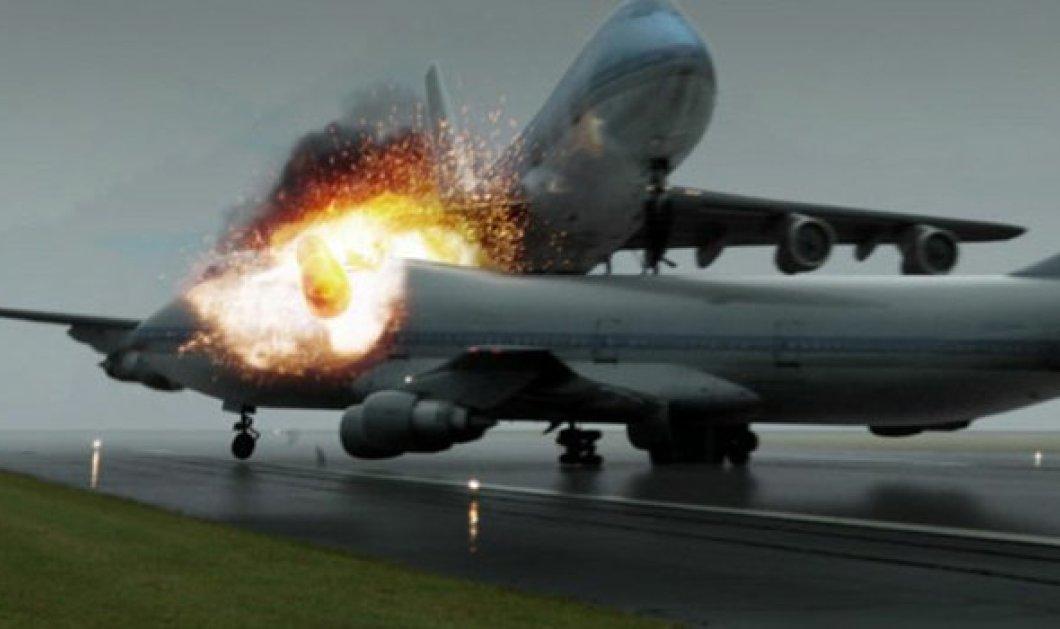 Φωτό - Βίντεο: Το χειρότερο αεροπορικό δυστύχημα όλων των εποχών με 586 νεκρούς σε ομίχλη  - Κυρίως Φωτογραφία - Gallery - Video