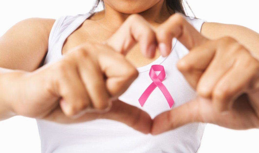 Μια νέα θεραπεία εξαφάνισε τον επιθετικό καρκίνο του μαστού σε 11 μέρες  - Κυρίως Φωτογραφία - Gallery - Video