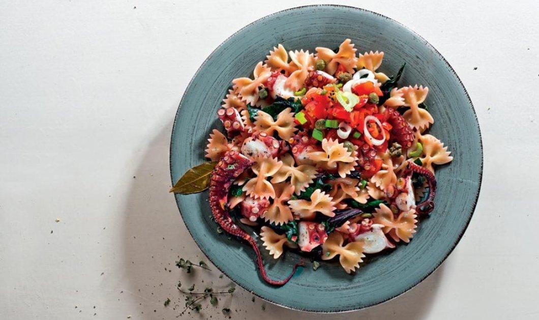 Απίθανες φαρφάλες με χταπόδι και παντζαρόφυλλα για γκουρμέ άγγιγμα στην κουζίνα σας   - Κυρίως Φωτογραφία - Gallery - Video