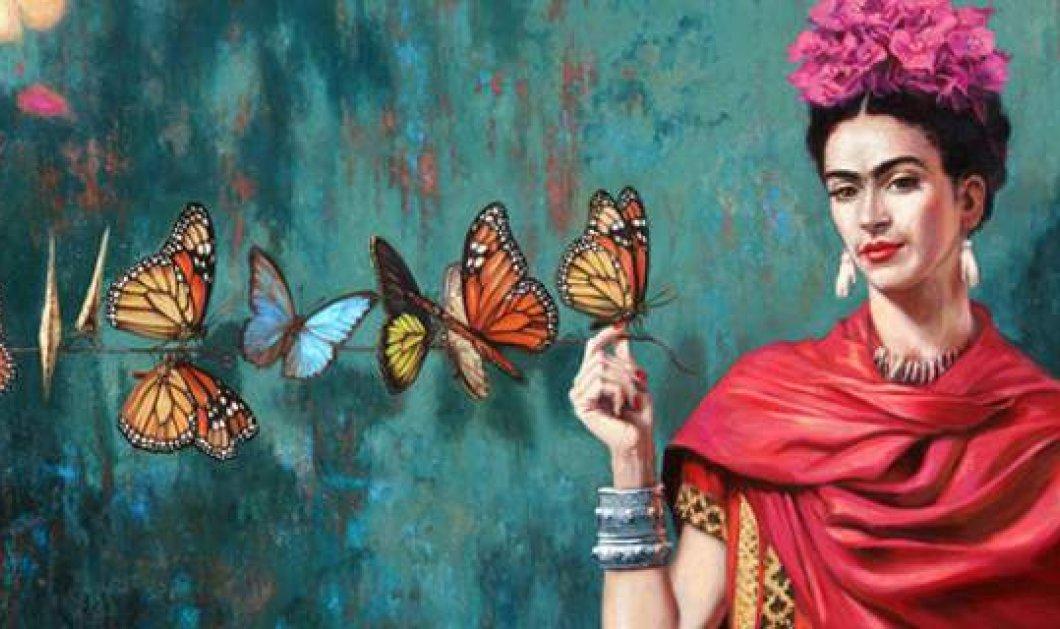 Η θρυλική Μεξικανή ζωγράφος  Φρίντα Κάλο είναι η νέα πριγκίπισσα στα emojis - Κυρίως Φωτογραφία - Gallery - Video