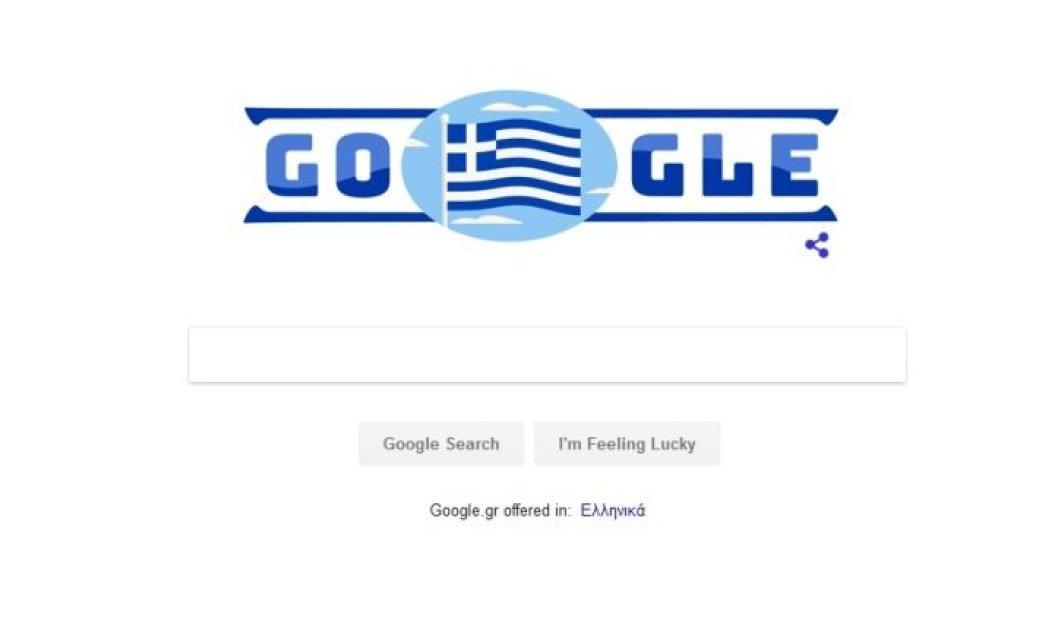 Η Google τιμά την χώρα μας και τον εορτασμό της επετείου της 25ης Μαρτίου - Κυρίως Φωτογραφία - Gallery - Video