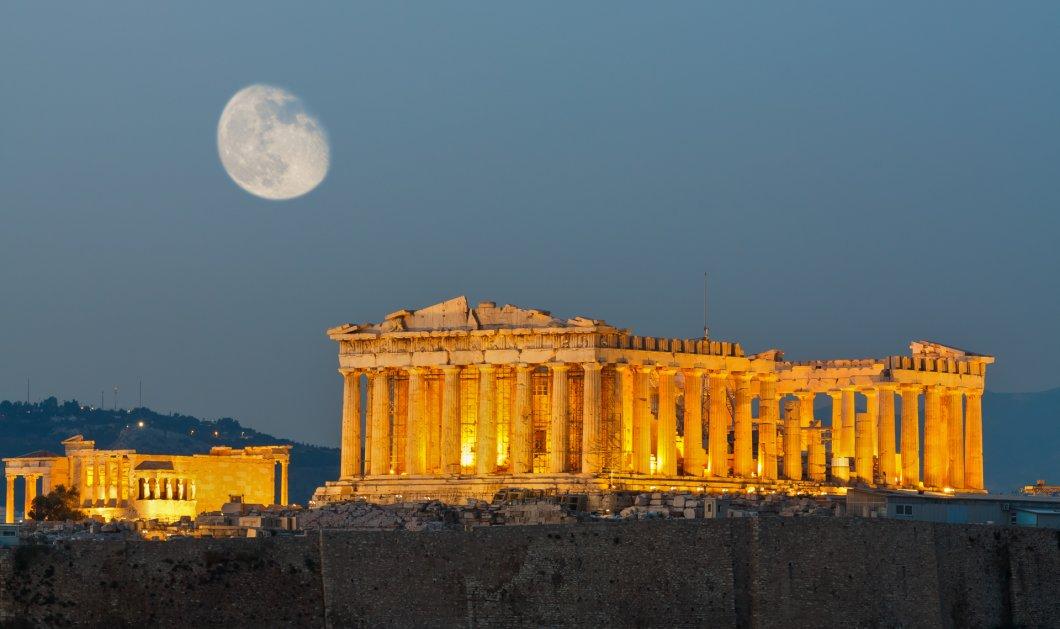 Όλη η ομορφιά της Αθήνας μέσα από ένα ανεπανάληπτο βίντεο 2,5 λεπτών - Κυρίως Φωτογραφία - Gallery - Video