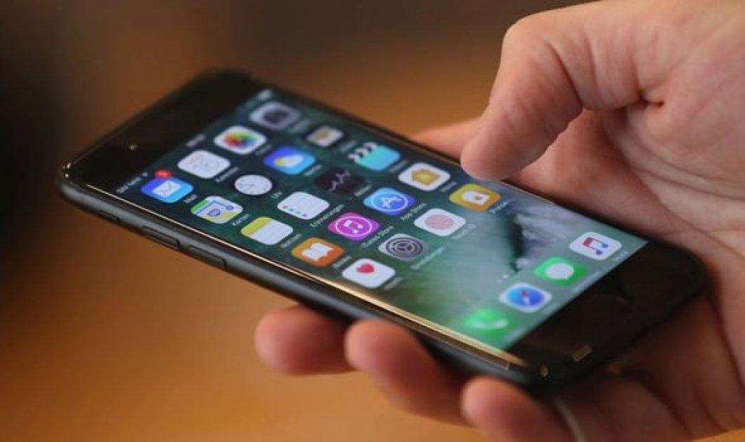 Νεκρός 32χρονος: Έπαθε ηλεκτροπληξία όταν το κινητό που φόρτιζε έπεσε στη μπανιέρα  - Κυρίως Φωτογραφία - Gallery - Video